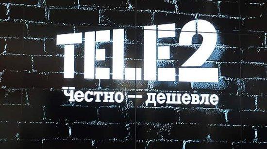 Обзор тарифов Теле2 для Твери в 2021 году