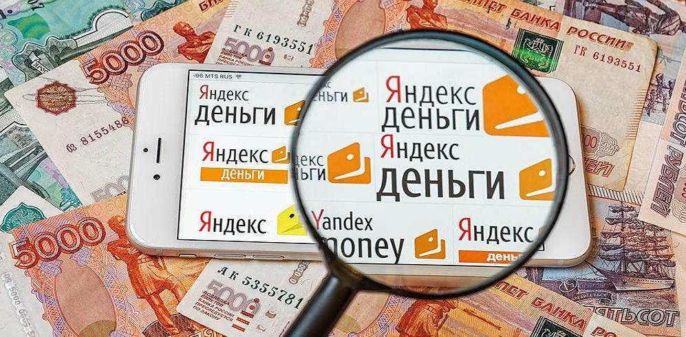 деньги с теле2 на яндекс деньги