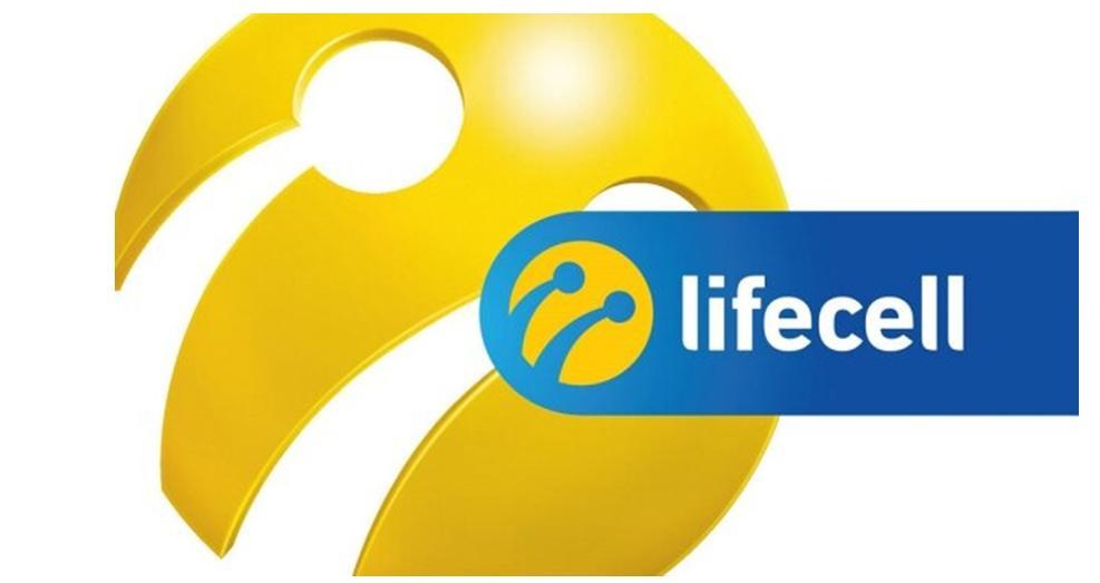 Услуга «Голосовой SMS» от Lifecell