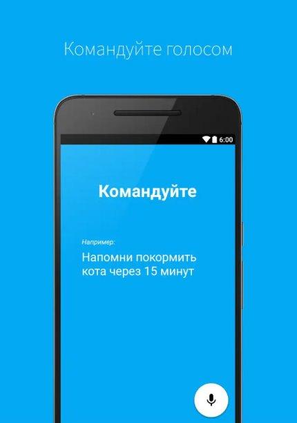 Можно ли скачать Сири на Андроид?