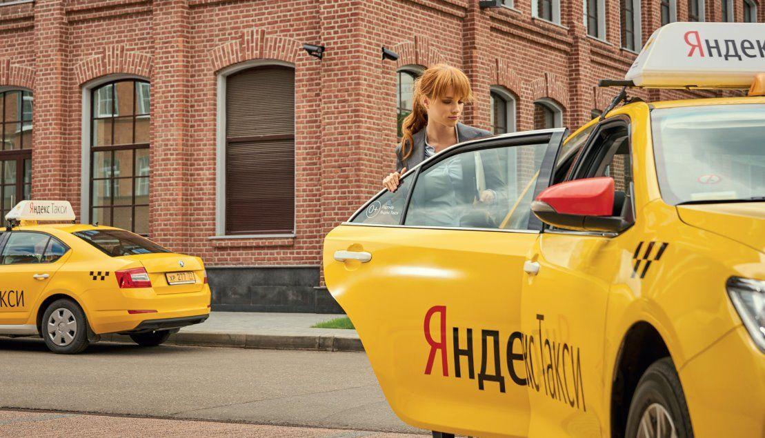 Как отменить заказ в Яндекс Такси: инструкции для пассажира и водителя