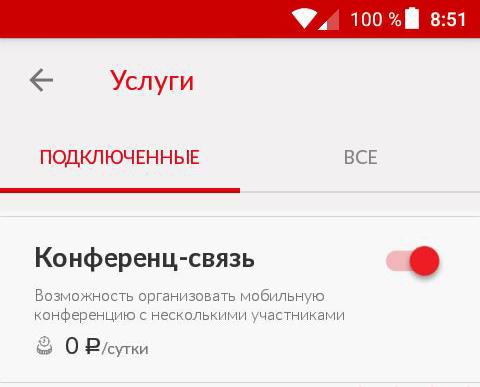 конференц связь мтс через приложение