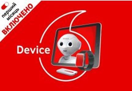 Тариф Vodafone Device M полное описание