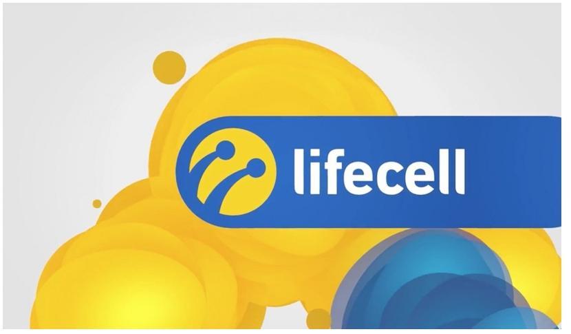 Выгодные тарифы «Бизнес lifecell»