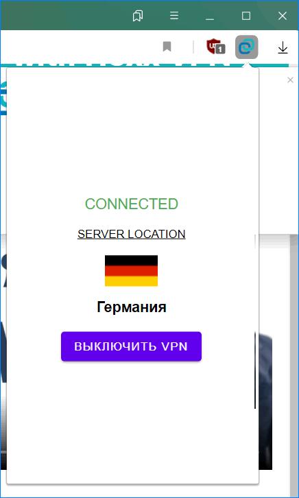 Выбор страны Hoxx VPN Proxy