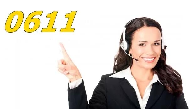 билайн оператор 0611