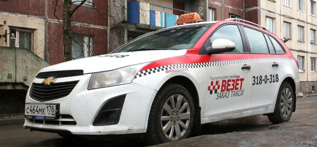 """Яндекс. Такси купила """"Везёт"""" - неожиданный поворот!"""
