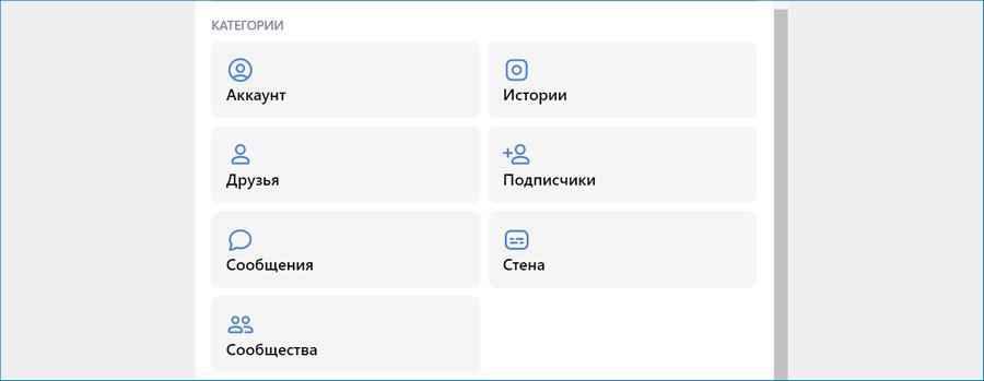 Категории tool24