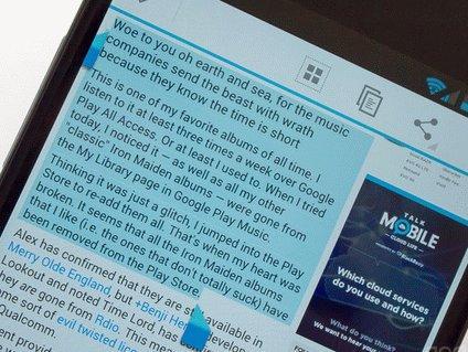 Как скопировать и вставить текст на телефоне