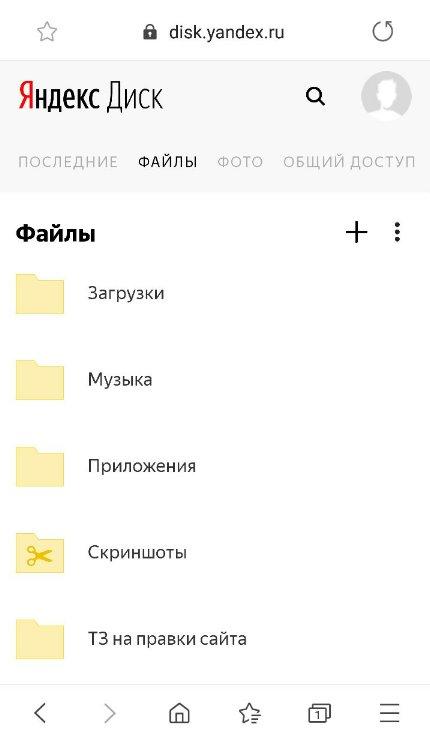 Как загрузить на Яндекс Диск фото: инструкции для компьютера и телефона