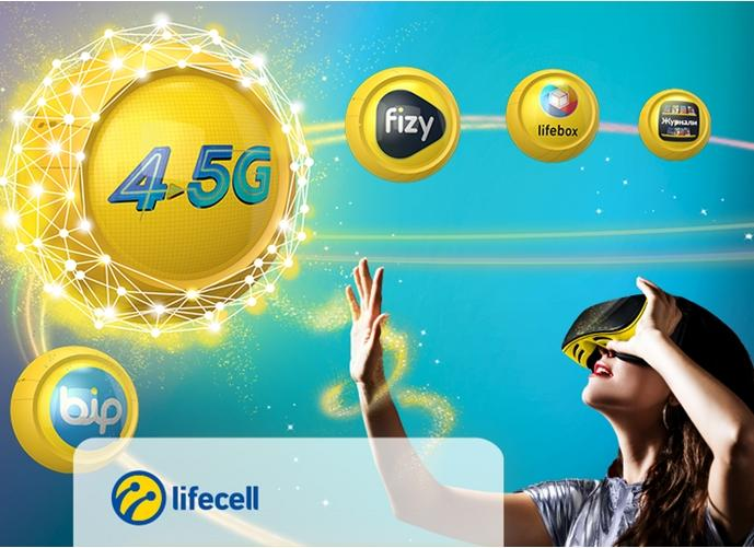 Интернета от Lifecell