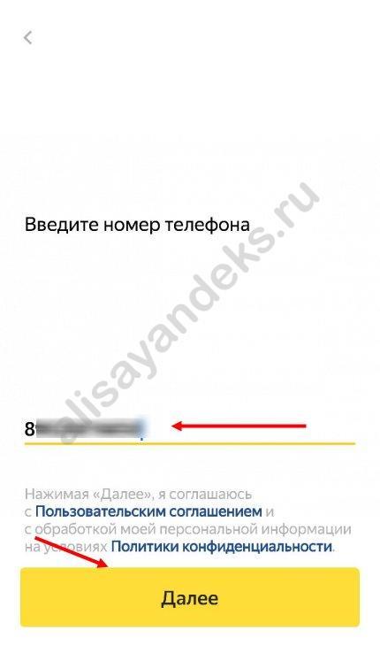 Собственный мессенджер Яндекс в браузере
