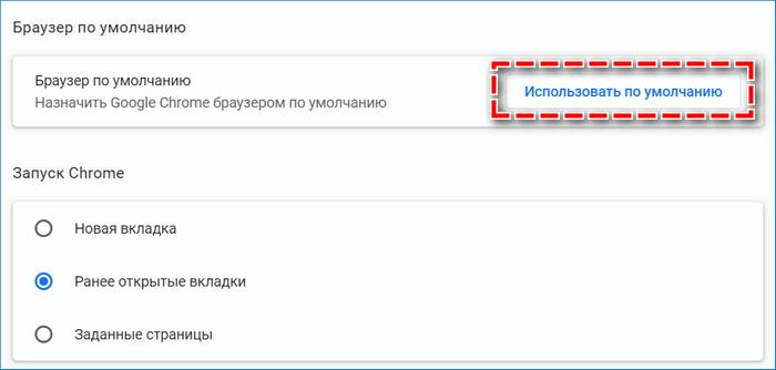 Поиск параметров браузера