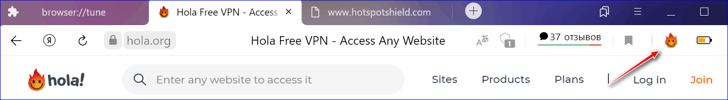 Откройте Hola VPN в Yandex Browser