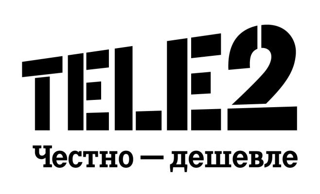 тариф страйк теле2 цена
