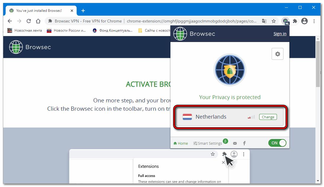 Выбор сервера Google Chrome