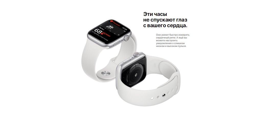 Все новинки от Apple: iPhone с четырьмя камерами и часы с компасом?
