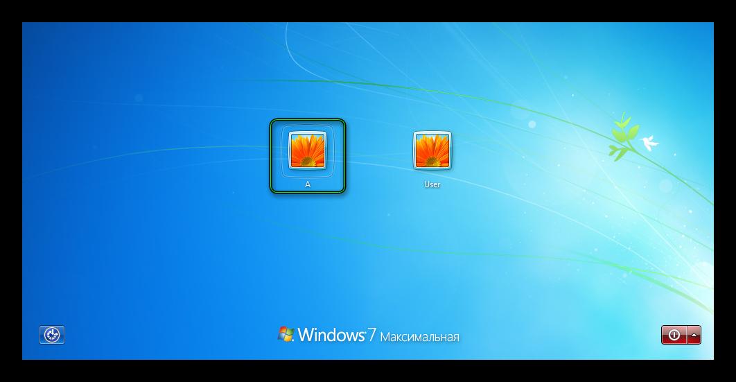 Переход на нового пользователя в Windows 7