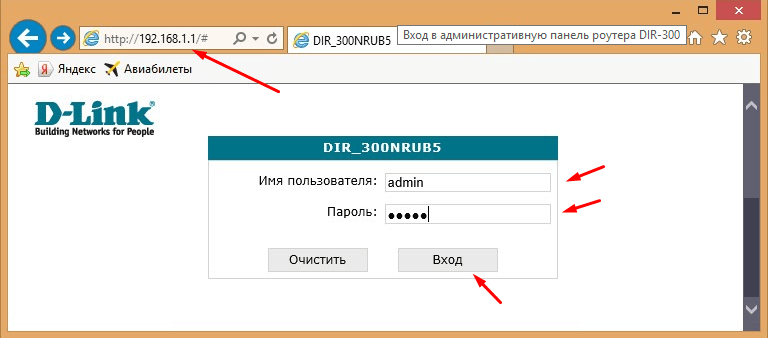 Как можно узнать пароль от Wi-Fi Ростелеком простые способы