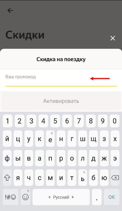 Как вызвать Яндекс Такси с мобильного: актуальная инструкция
