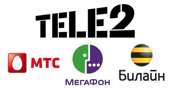 свобода общения 250 теле2 похожие