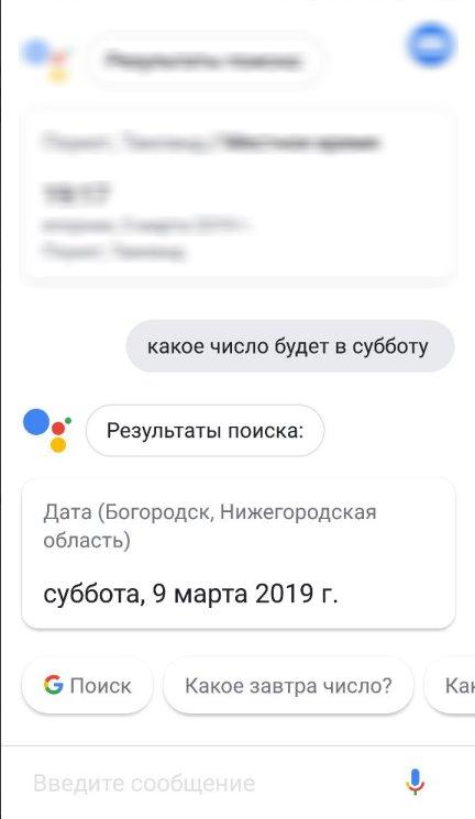 Кто лучше — Гугл Ассистент или Сири?