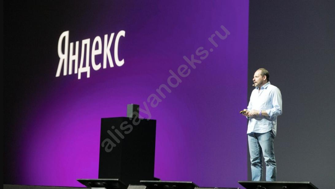 Яндекс Станция: обзор умной колонки