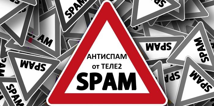 как заблокировать смс антиспам