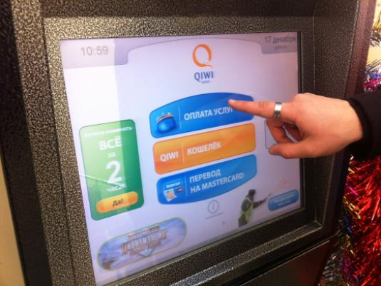 оплата Ростелеком через терминал QIWI