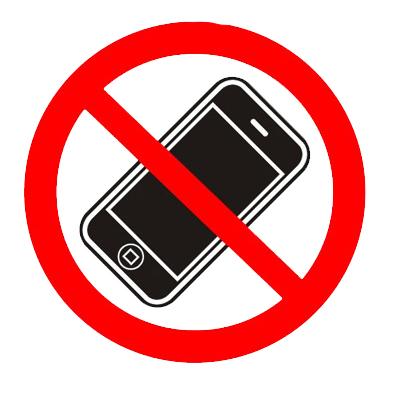 ограничение связи мегафон описание