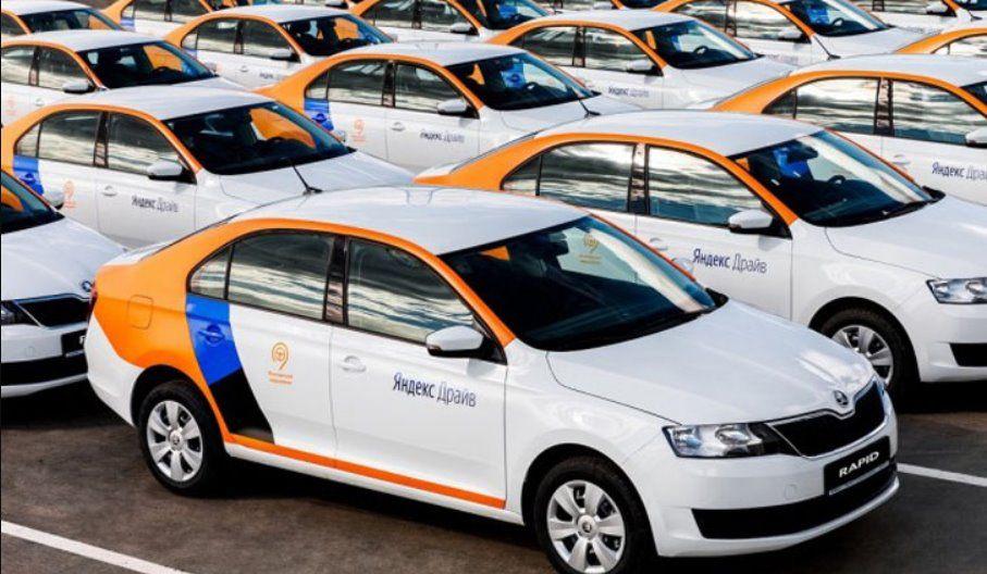 Сервис каршеринга Яндекс Драйв: машины, доступные клиентам