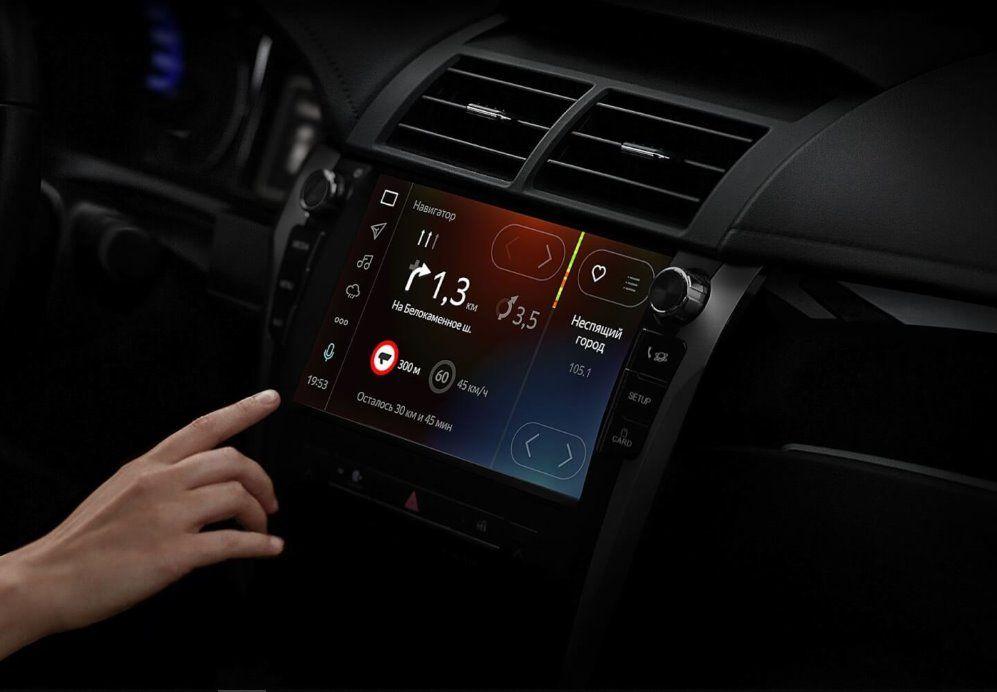 Яндекс.Авто: обзор мультимедийной системы с Алисой