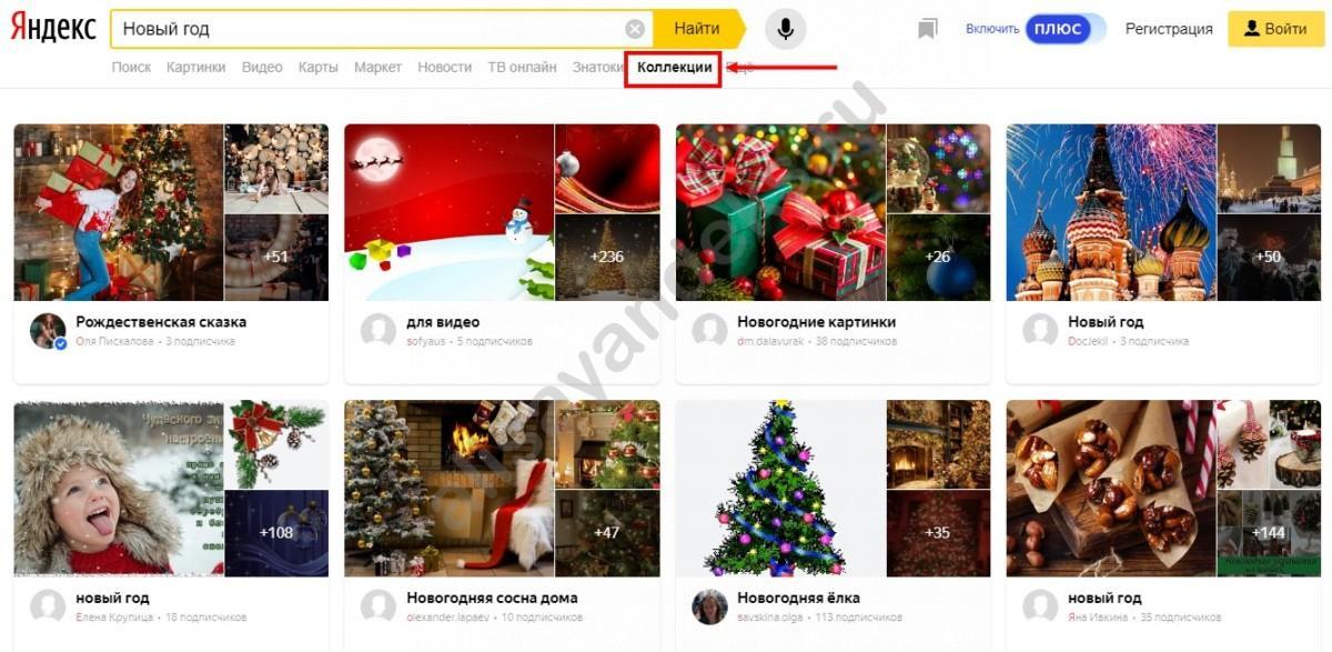 Андромеда — обзор обновления поиска Яндекс