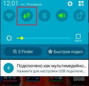 Как включить и настроить 4G на Андроиде