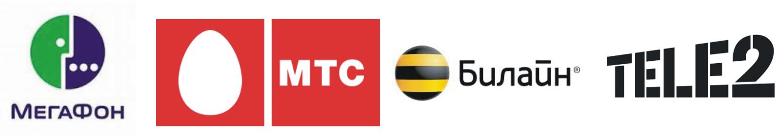 сравнение мегафон тарифа с аналогами