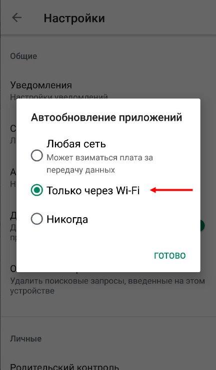 Как правильно обновить Яндекс Навигатор: пошаговая инструкция для iPhone и Android устройств
