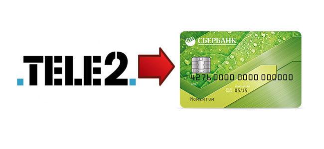 мобильный перевод теле2 на карту сбербанка