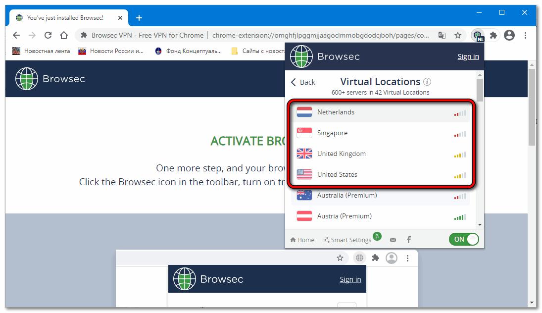 Доступные страны Google Chrome