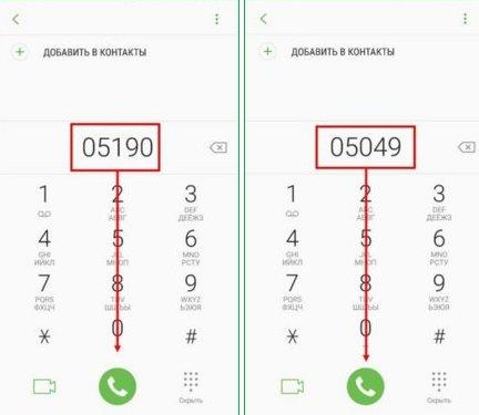 Как настроить интернет Мегафон 3g и 4g
