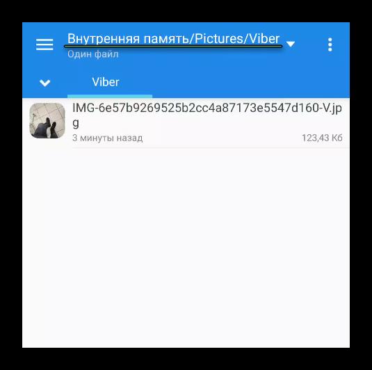 Просмотр папки с фотографиями из Viber в памяти смартфона