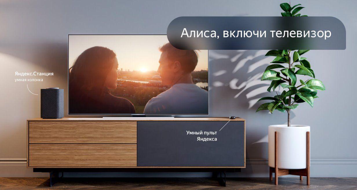 Умный Дом Яндекс с Алисой: обзор системы