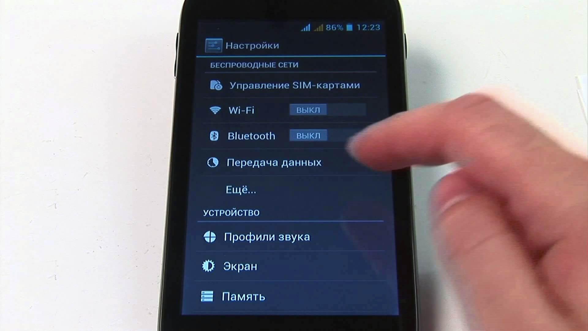 нет доступа в интернет на телефоне мегафон