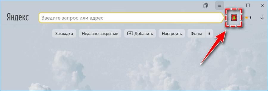 Иконка Flash Video Downloader