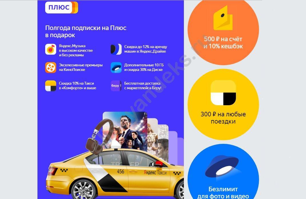 Яндекс. Телефон - обзор первого смартфона со встроенной Алисой