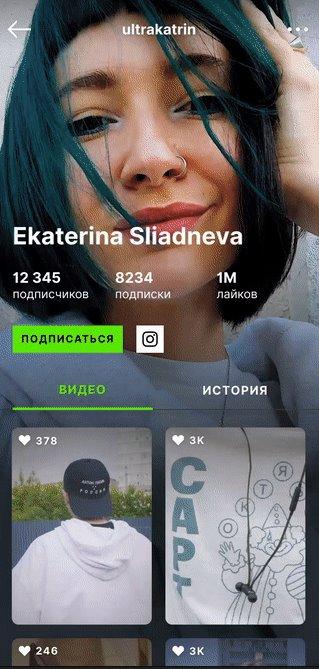 Sloy от Яндекс - а какая одежда на тебе?!