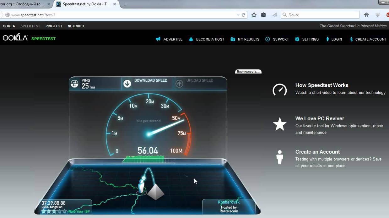 проверка скорости интернета мегафон