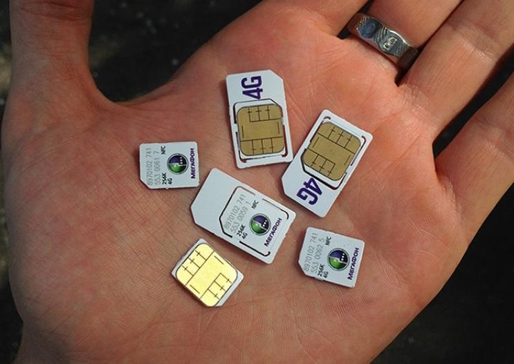 проблемы с сим картой мегафон