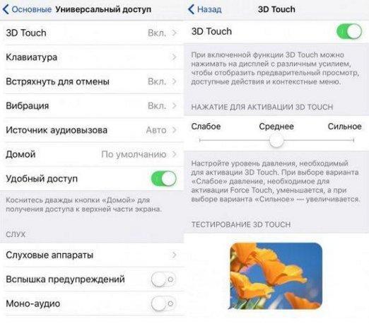 Как удалить приложение или игру с iPhone