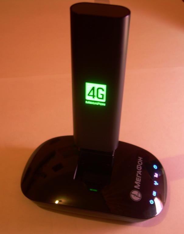 нет интернета на модеме мегафон