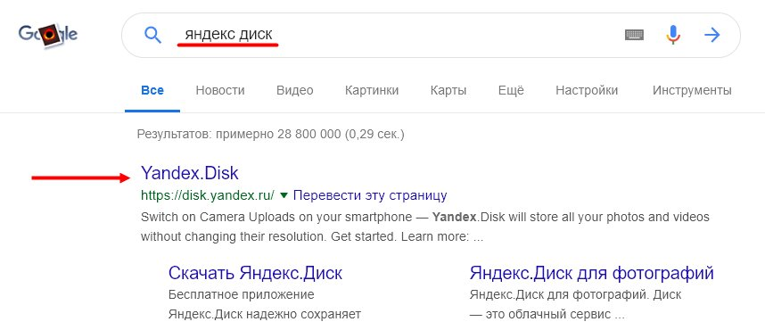 Как создать Яндекс Диск для хранения фото и видео?
